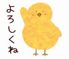 元バンドマン高畠のNO MUSIC, NO LIFE !