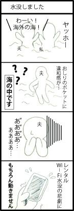 四コマ劇場