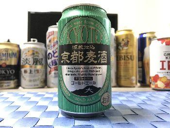 木村「酔いどれボーイのビアテイスティング!」